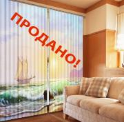 """Фотошторы """"Морские истории. Рассвет """" распродажа"""